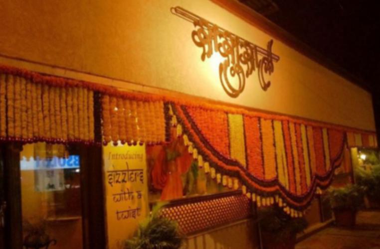Sasural - Lokhandwala - Mumbai Image