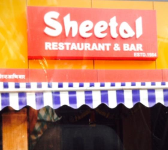 Sheetal Restaurant & Bar - Khar - Mumbai Image
