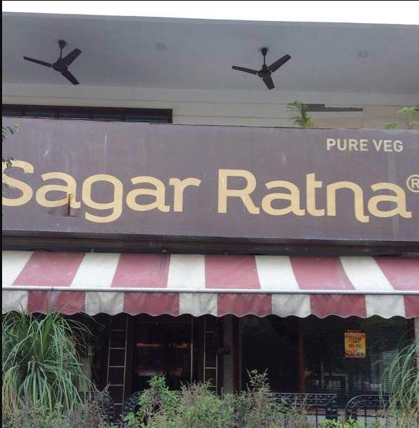 Sagar Ratna - Ashok Vihar Phase 2 - Delhi Image