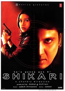 Shikari Image