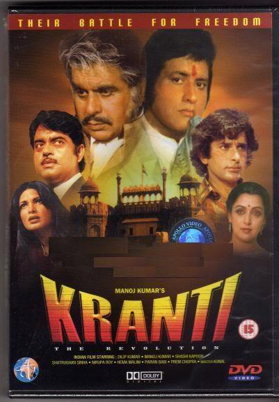 Kranti (1981) Image