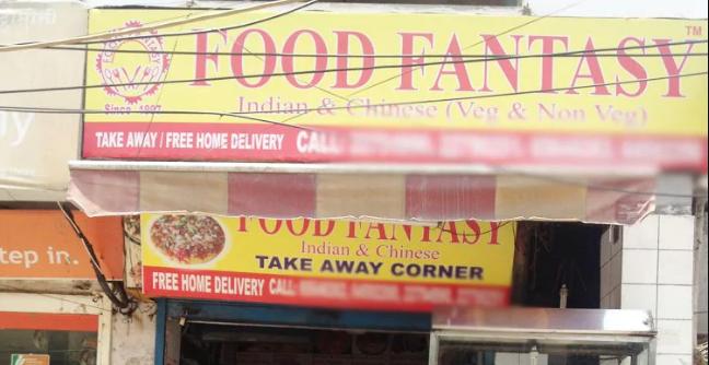 Food Fantasy - Mayur Vihar Phase 1 - Delhi Image