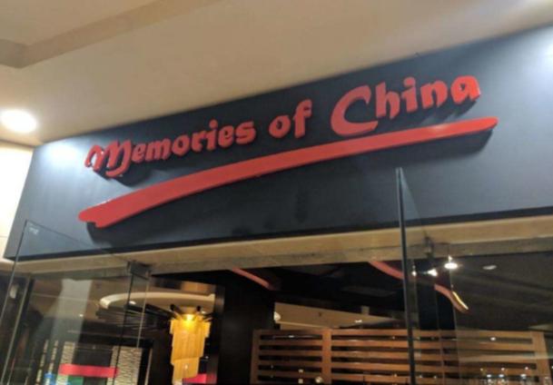 Memories of China - MG Road - Bangalore Image