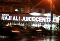 Haji Ali Juice Centre - Mahalaxmi - Mumbai Image