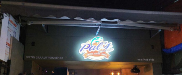Pal's Fish Corner - Bandra - Mumbai Image