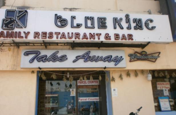 Blue King Restaurant In Chikkadpally - Hyderabad sirf hamara