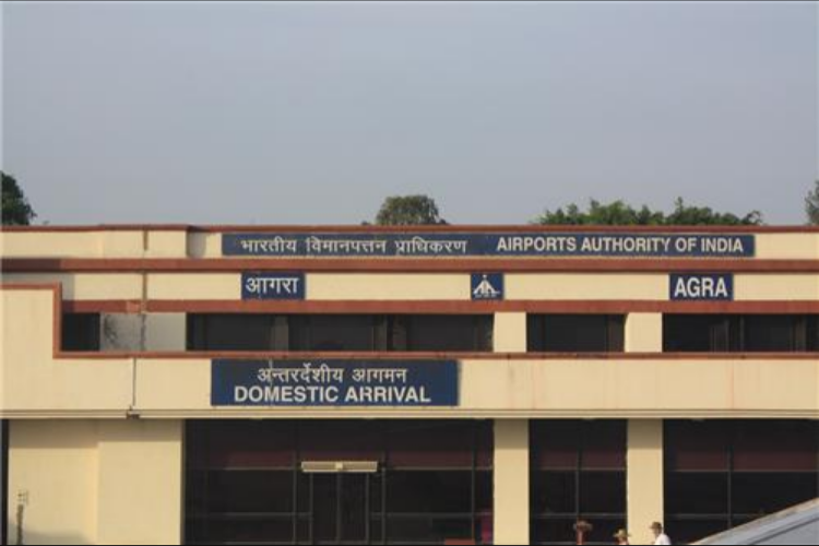 Agra, India (AGR) - Kheria Airport Image