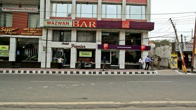 Hotel Premier - Jammu Image