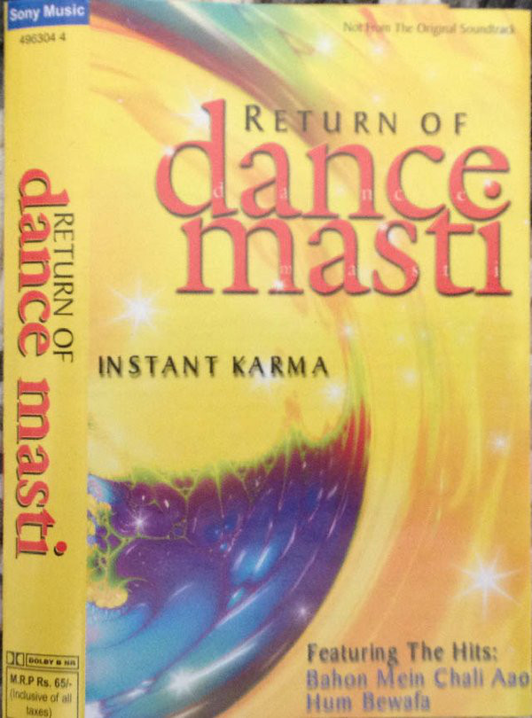 Return Of Dance Masti - Instant Karma Image