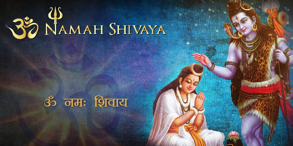 om namah shivaya dhun mp3 song free download