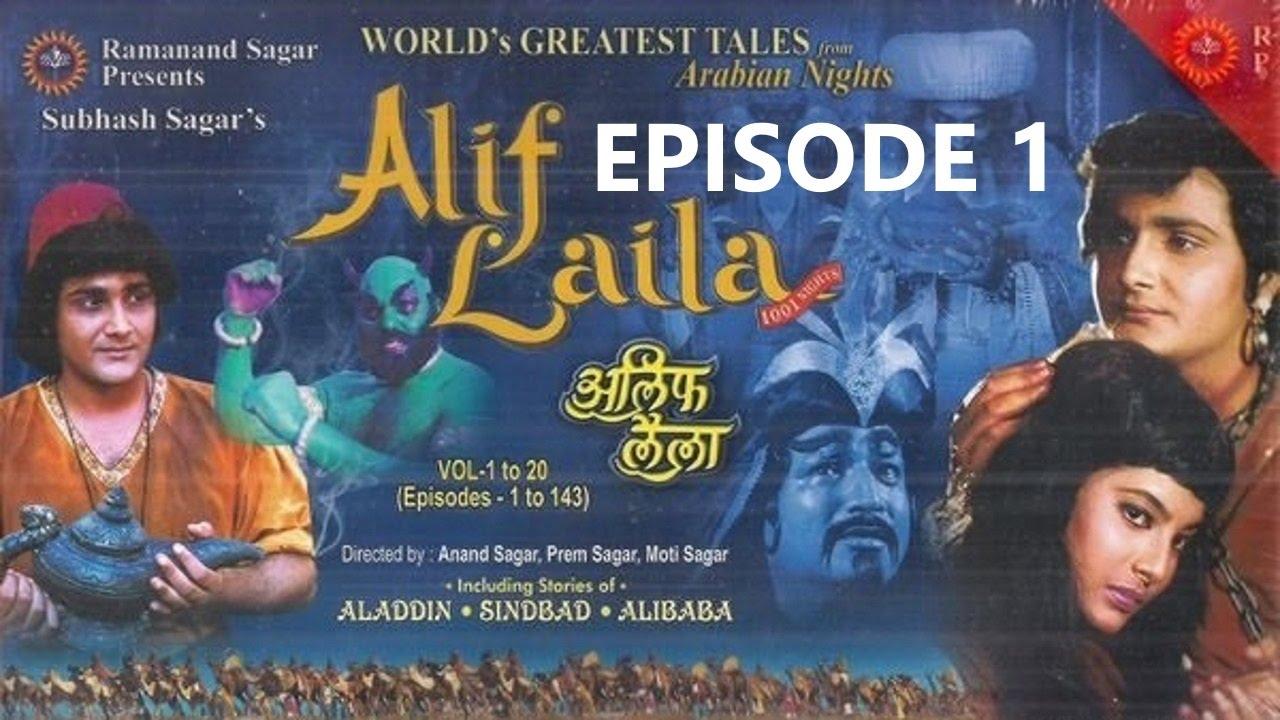 Alif Laila Image