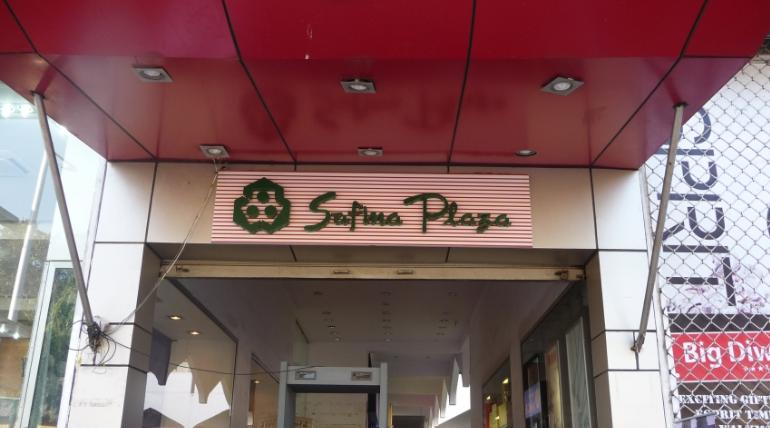 Safina Plaza - Bangalore Image