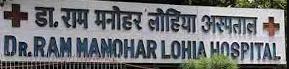 Ram Manohar Lohia Hospital - Delhi Image