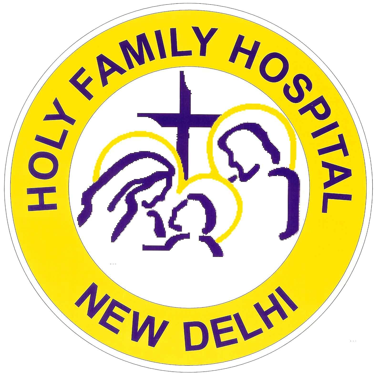 Holy Family Hospital - Delhi Image