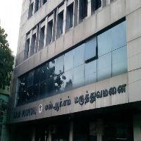 S R M Hospital - Thambiah - Chennai Image