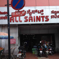 All Saint's Bakery and Departmental Stores - Bangalore Image