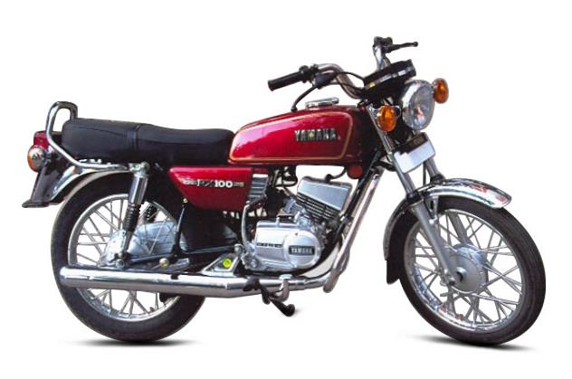 Yamaha RX100 Image