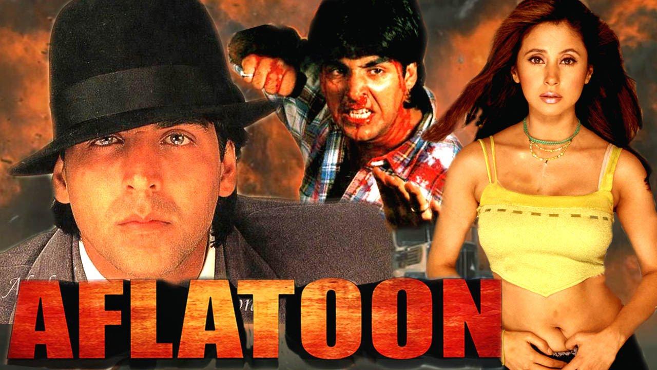 Aflatoon 1997 Image