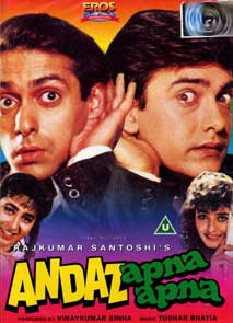 andaz apna apna hindi movie mp3 songs free download