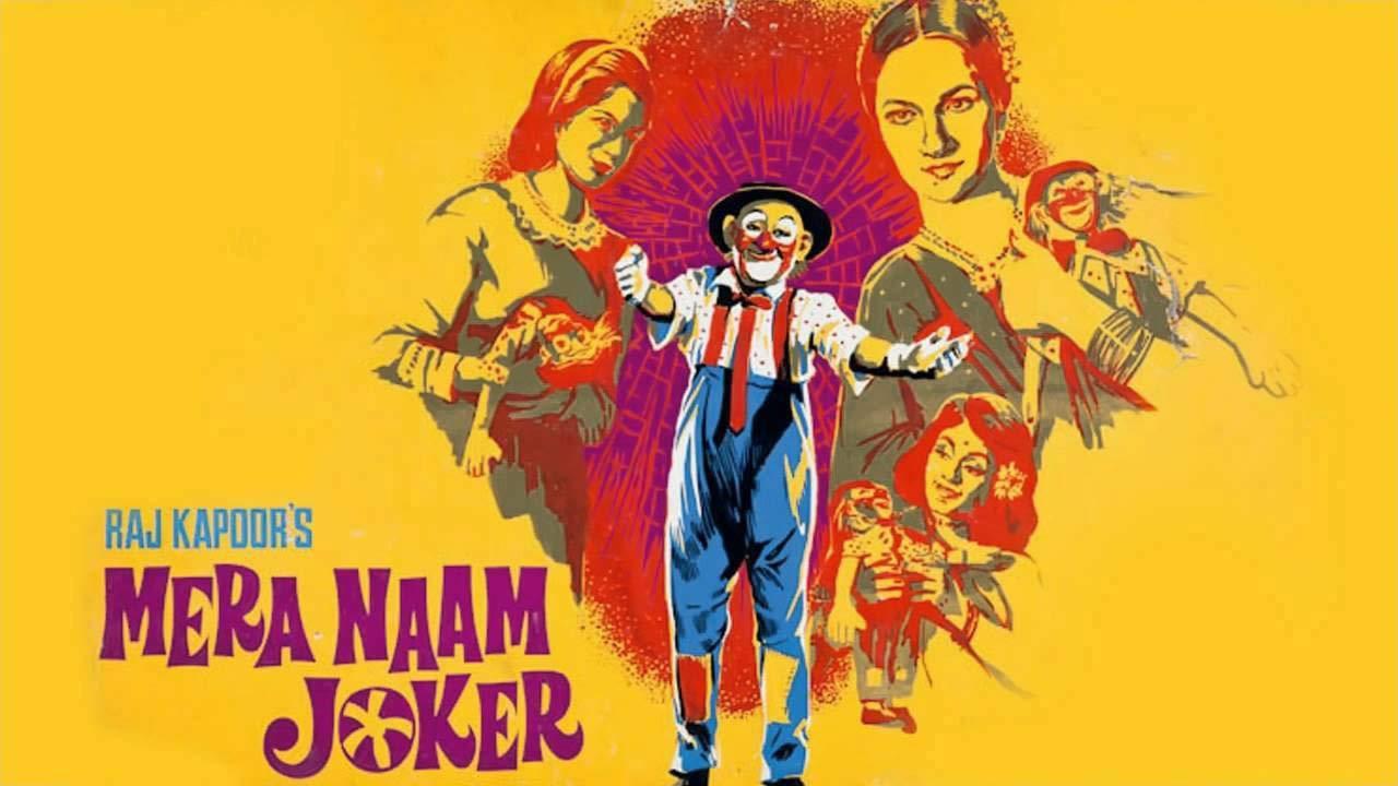 Mera Naam Joker Image