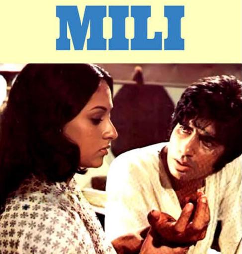 Mili Image