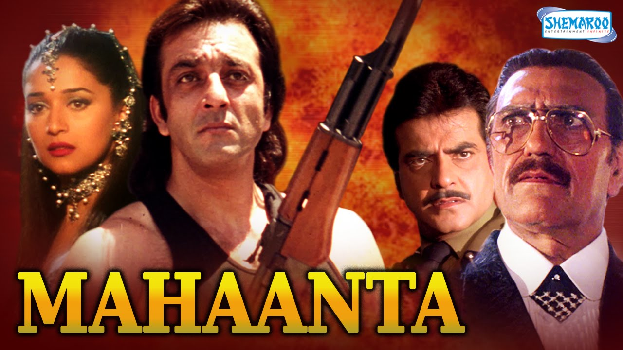 mahanta movie reviews | latest reviews & ratings - mouthshut