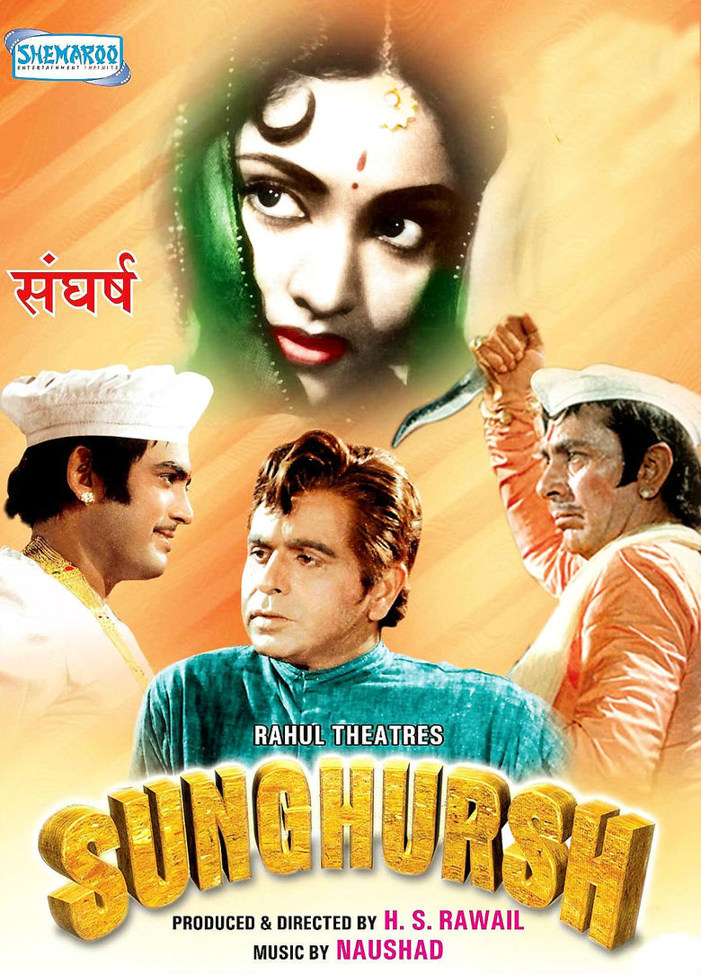 Sungursh (Old) Image