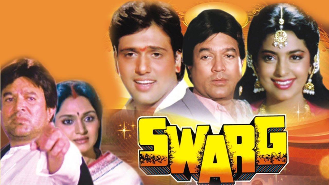filmon ke saare hero mere aage hain zero - swarg audience review