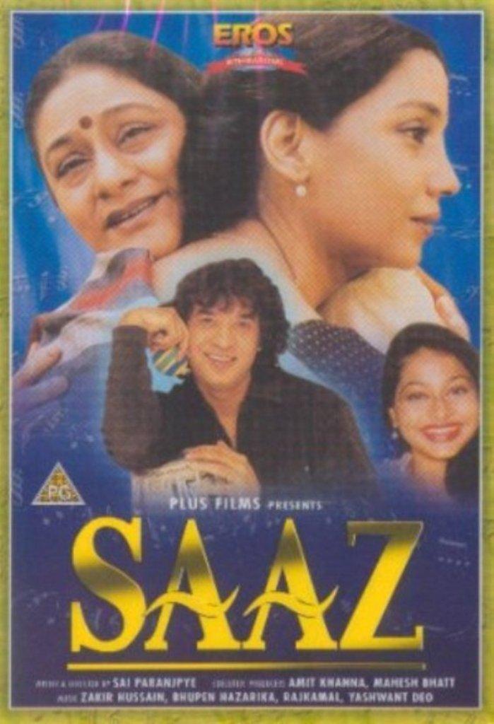 Saaz Image