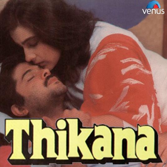 Thikana Image