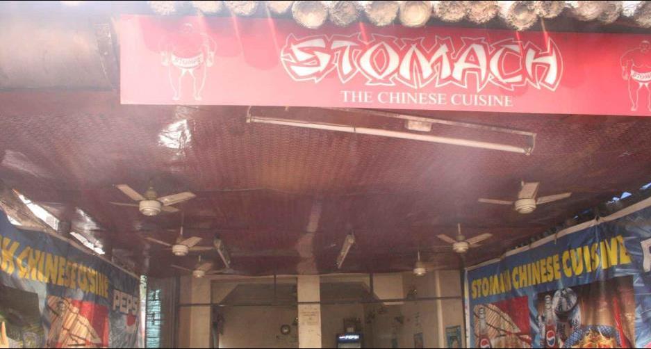 Stomach Chinese Restaurant - Bandra - Mumbai Image