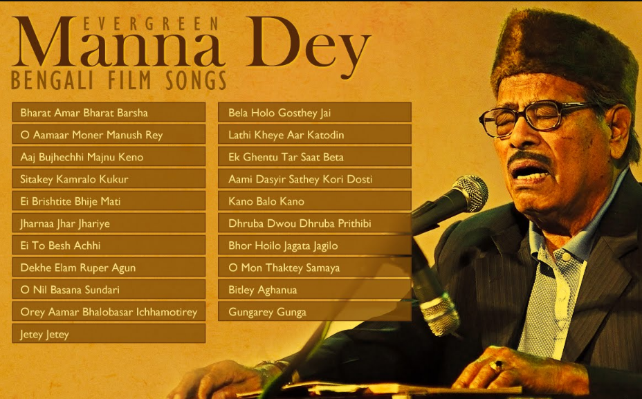 Classical Favourites - Manna Dey Image