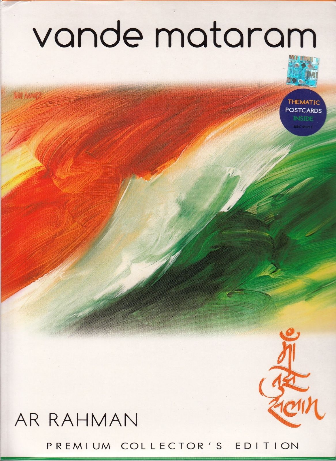 Independence day 2014: national song of india free download.