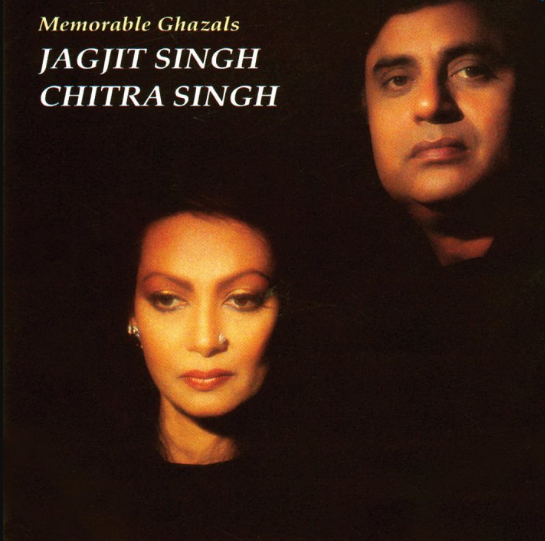 A milestone jagjit singh and chitra singh songs download: a.