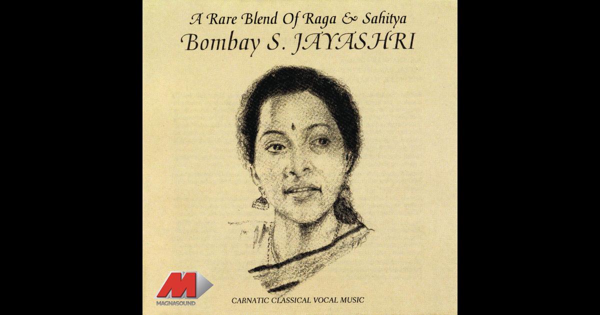 A Rare Blend Of Raga & Sahitya - Bombay S Jayashri Image