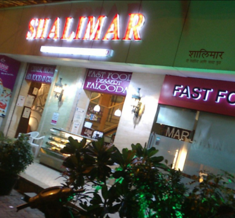 Shalimar Restaurant - Bandra - Mumbai Image