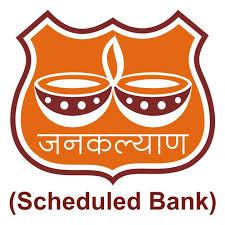 Janakalyan Sahakari Bank Image