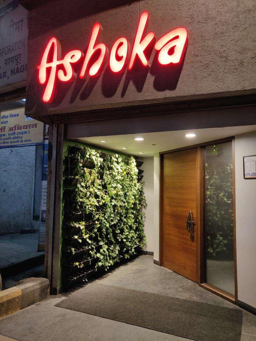 Ashoka Restaurant - Sadar - Nagpur Image
