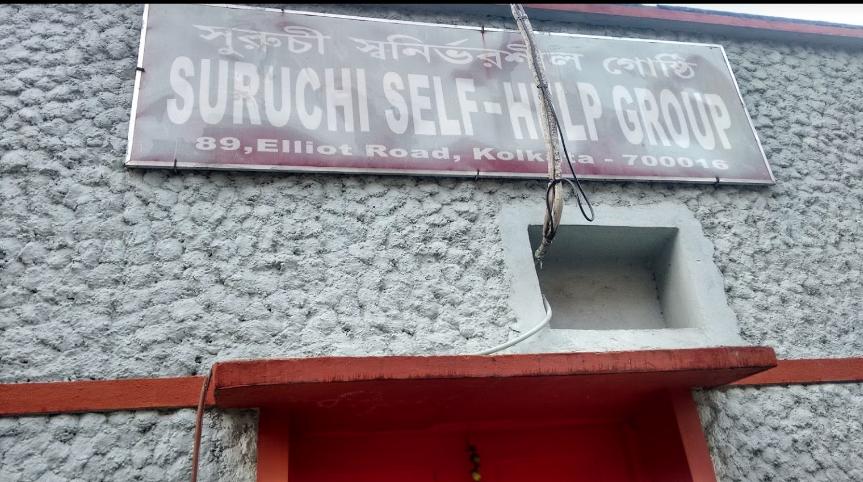 Suruchi Restaurant - Elliot Road - Kolkata Image