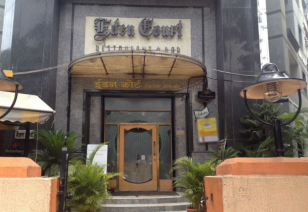Eden Court Restaurant - Shivaji Nagar - Pune Image