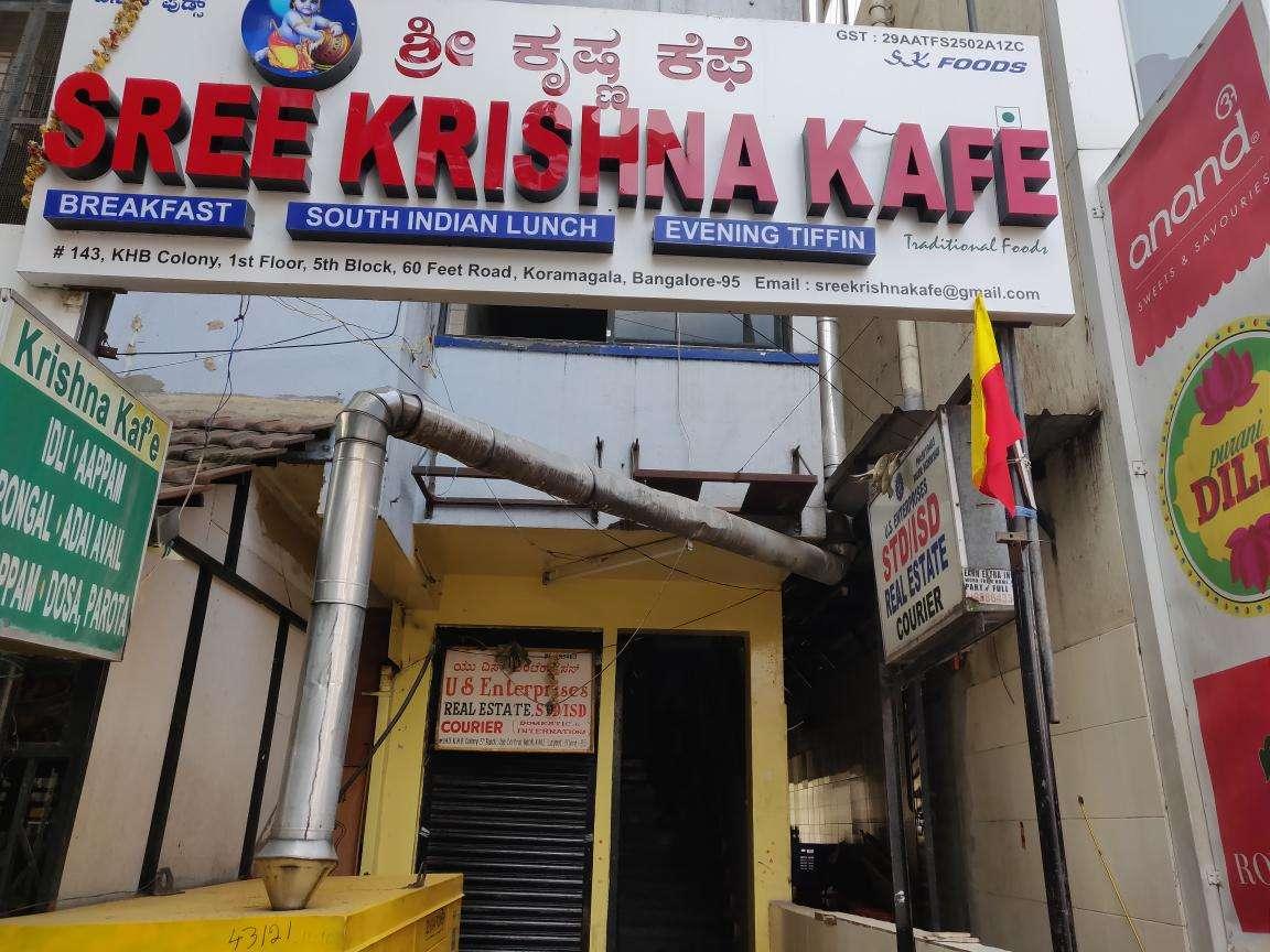Sree Krishna Kafe - Koramangala - Bangalore Image