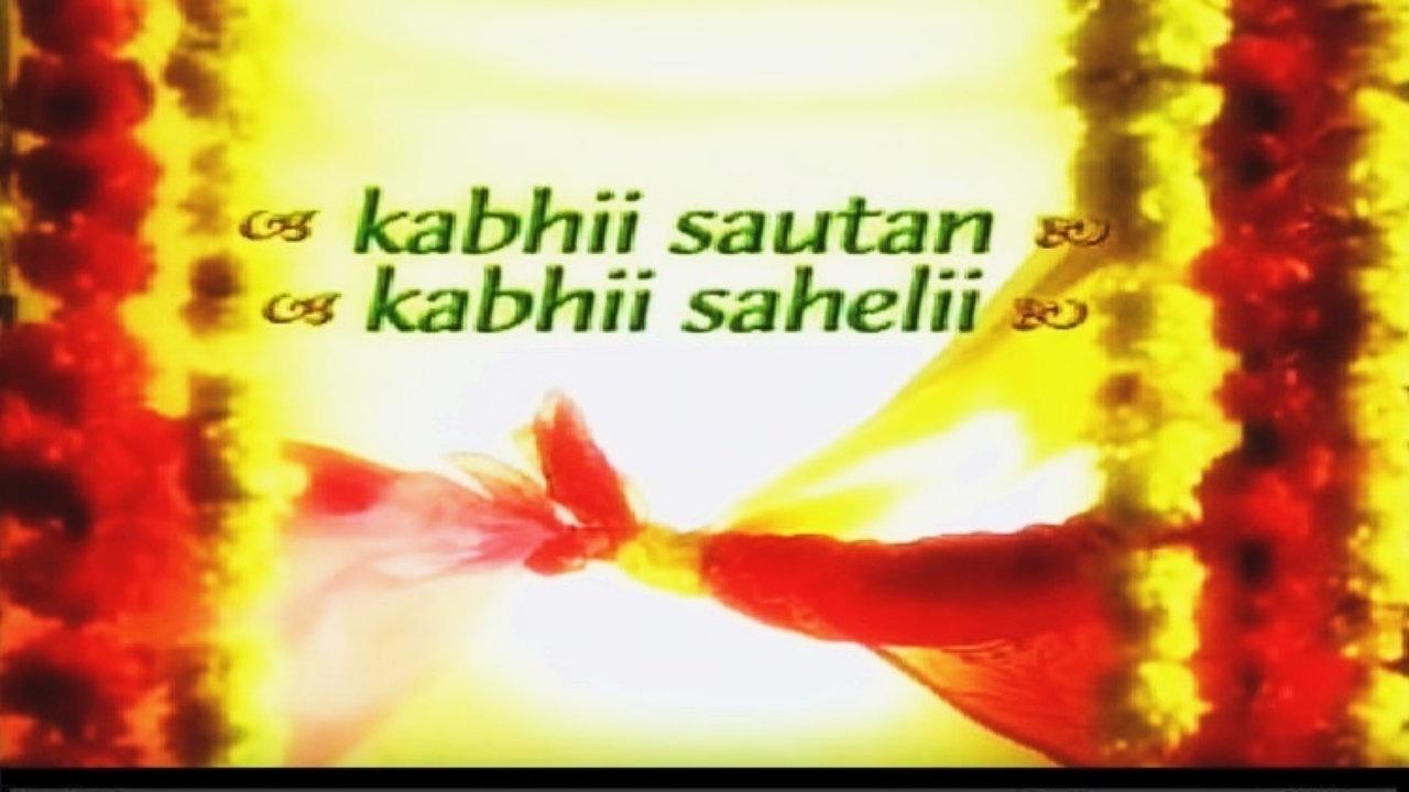 Kabhi Sauten Kabhi Saheli Image