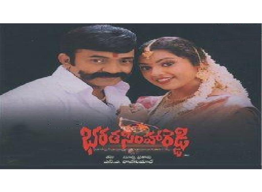 Bharathasimha Reddy Movie Image