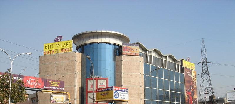 Sab Mall - Sector 27 - Noida Image