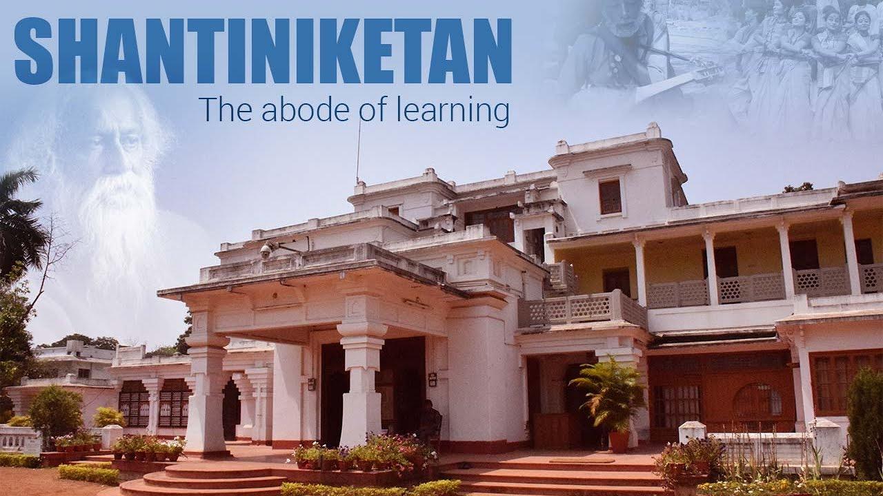 Shantiniketan University Image