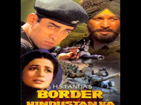 Border Hindustan Kaa Image