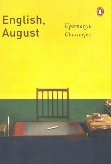 English August Image