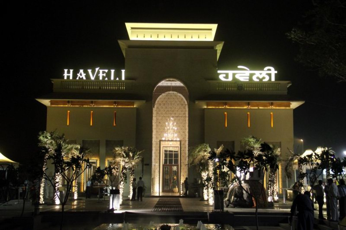 Haveli Restaurant - Jalandhar Image
