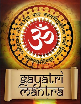 GAYATRI MANTRA: TIMES MUSIC - Reviews, music reviews, songs