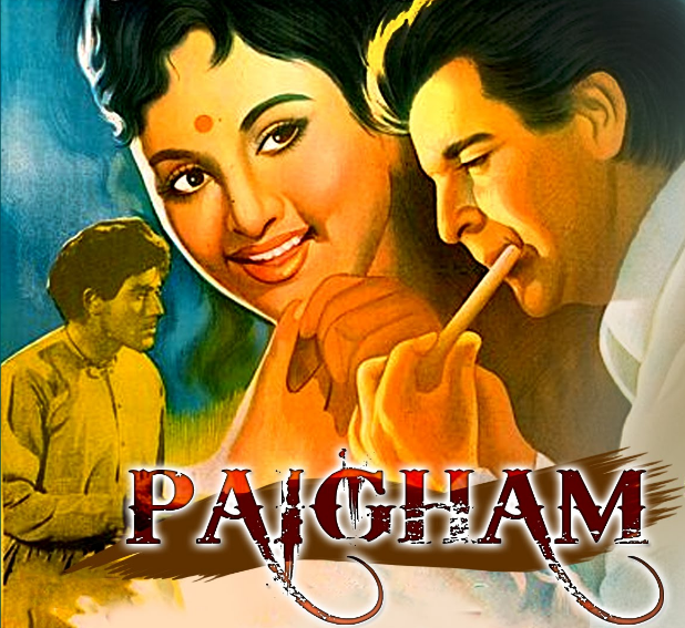 Paighaam - Bollywood Image